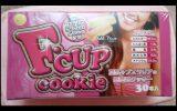 Galletas Para Hacer Crecer El Busto F cup cookies
