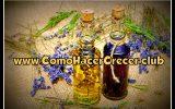 aceite de geranio para aumentar el busto
